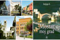 Mostar moj grad