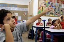 Šta se ne uči u izraelskim školama
