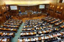 Skupština Kosova izglasala Rezoluciju o osudi genocida u Srebrenici