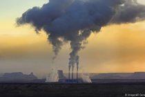 Kina i SAD nisu postigle sporazum o klimatskim promjenama