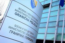 Za zapošljavanje u Graničnu policiju tražili 20.000 KM, sve podijeljeno na Bošnjake, Srbe i Hrvate