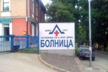 """Uhapšen direktor bolnice u Doboju! Nabavljao maske i odijela od agencije """"Travel for fun""""!"""