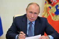 Putin: Rusija ide ka brisanju talibana sa liste ekstremista